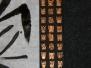 Kurs chińskiego malowania tuszem