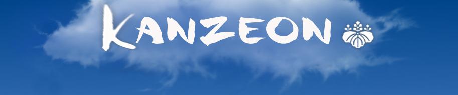 top_logo_kanzeon